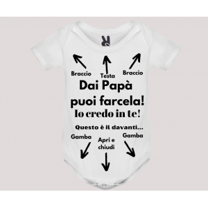 Body baby short sleeve mod. Papà puoi farcela